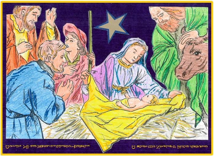 Un mot du directeur – A l'exemple de la Sainte de la Sainte Famille